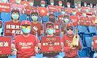 Για να μην είναι άδειο το γήπεδο, στην Ταϊβάν έβαλαν κούκλες από χαρτί και πλαστικό στις εξέδρες, να κρατούν το όνομα του χορηγού -να εξασφαλίζονται και τα έσοδα.