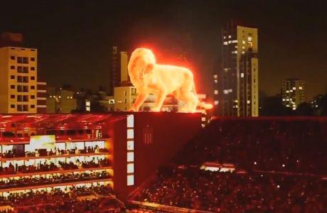 Ένα πύρινο λιοντάρι περπάτησε στο γήπεδο της Εστουδιάντες