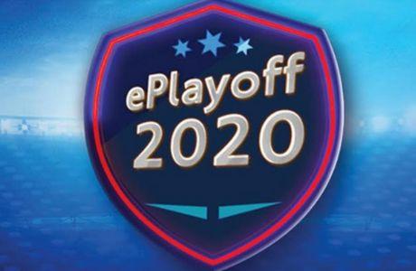 Η 4η αγωνιστική των ePlayoff2020 αναμένεται συναρπαστική στα Novasports!