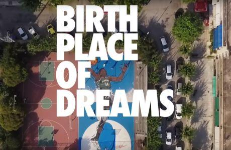 Το συγκινητικό video της Nike για τον Γιάννη 'βλέπει' Όσκαρ
