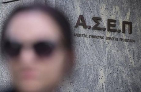 Τσίπρας Οι FT εκθέτουν την σιωπή των αμνών που επιβάλει η κυβέρνηση για το ξέπλυμα χρήματος