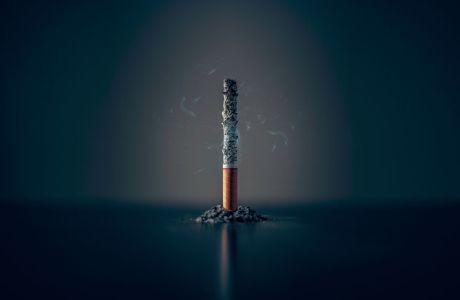Ένα εκατομμύριο λιγότεροι καπνιστές έως το τέλος του 2021