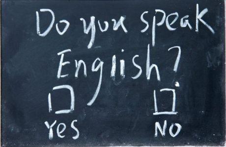 Βρες μαθητές για ιδιαίτερα στις Ξένες Γλώσσες