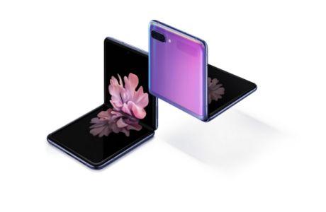 Η νέα εποχή στα κινητά κάνει ...flip στο μέλλον!