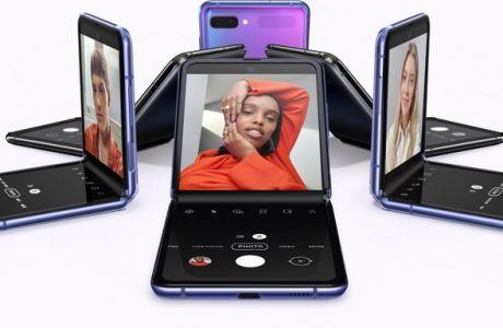 Το μέλλον στα κινητά χωράει στην παλάμη σου και κάνει flip!