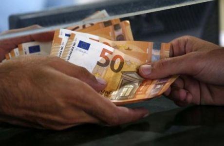 Voucher 600 ευρώ: Εύκολη και Γρήγορη Εγγραφή