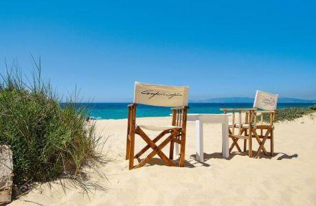 Οι δέκα πιο ασφαλείς ευρωπαϊκές παραλίες για τις φετινές σας διακοπές
