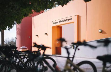 Ένα από τα πιο ασφαλή πανεπιστήμια της Ευρώπης σε περιμένει στην Κύπρο