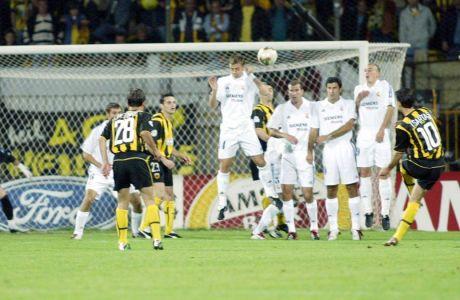Πόσους βαθμούς έφερε στην Ελλάδα κάθε σύλλογος από το 1960