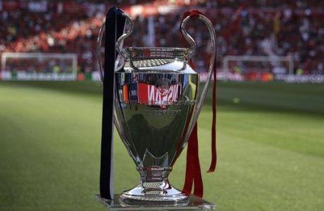 Είστε έτοιμοι για τον μεγάλο τελικό του Champions League;