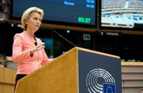 Κατάφερε η Ούρσουλα φον ντερ Λάιεν να πείσει; Έλληνες ευρωβουλευτές απαντούν