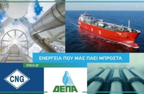 Η εταιρεία που αλλάζει τα δεδομένα στην ελληνική αγορά ενέργειας
