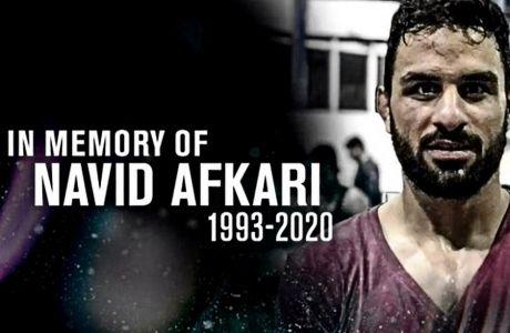 Ο Ναβίντ Αφκάρι βασανίστηκε για μέρες πριν την εκτέλεση του