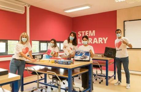 Η βιβλιοθήκη που θα φιλοξενήσει τις ιδέες των μελλοντικών επιSTEMόνων μας