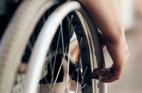 """Παγκόσμια Ημέρα Ατόμων με Αναπηρία: """"Δεν είμαστε διαφορετικοί"""""""
