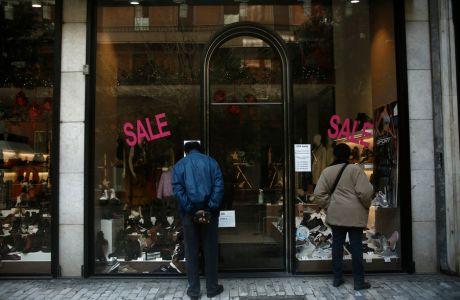 Fortune Ρεπορτάζ: «Πανδημία» μισθωτηρίων για ακίνητα του λιανεμπορίου