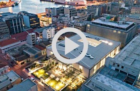 [VIDEO] Δείτε πώς θα γίνει το Piraeus Port Plaza στον Άγιο Διονύσιο