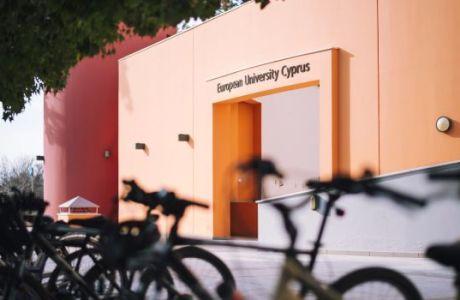 Αθλητική Επιστήμη και Φυσική Αγωγή: Το πλεονέκτημα του Ευρωπαϊκού Πανεπιστήμιου Κύπρου