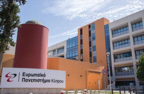 Πώς η Κύπρος δημιουργεί γιατρούς «νέας γενιάς»