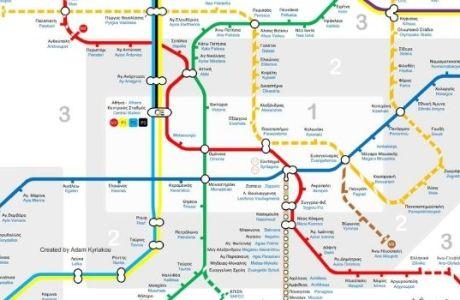 Σχέδια για πάνω από 100 σταθμούς Μετρό στην Αθήνα - Δείτε το χάρτη