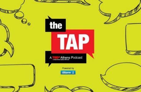 Τo podcast του TEDxAthens είναι το ελληνικό ίντερνετ που θέλουμε
