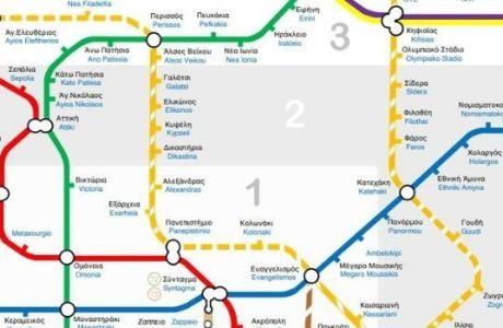 """H """"ακτινογραφία"""" της νέας Γραμμής 4 του Μετρό"""