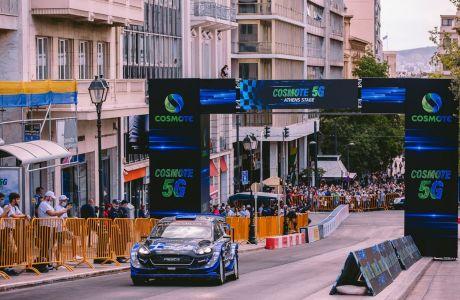 COSMOTE 5G Athens Stage: Ταχύτητα κι αδρεναλίνη στο κόκκινο στην καρδιά της Αθήνας