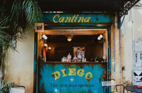 Diego: Η νέα άφιξη στο Θησείο είναι ένα ταξίδι στις πολύχρωμες χώρες της Λατινικής Αμερικής