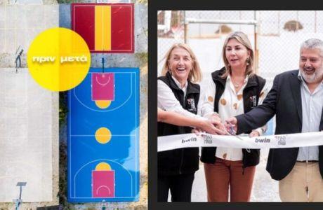 """Η bwin & η Ένωση """"Μαζί για το Παιδί"""" παρέδωσαν 3 νέα γήπεδα στη Σαμοθράκη!"""