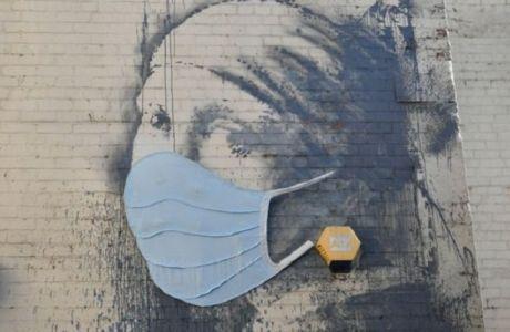 Η τέχνη του Banksy ακόμα «τινάζει τη μπάνκα». Αυτά είναι τα πιο ακριβοπληρωμένα έργα του
